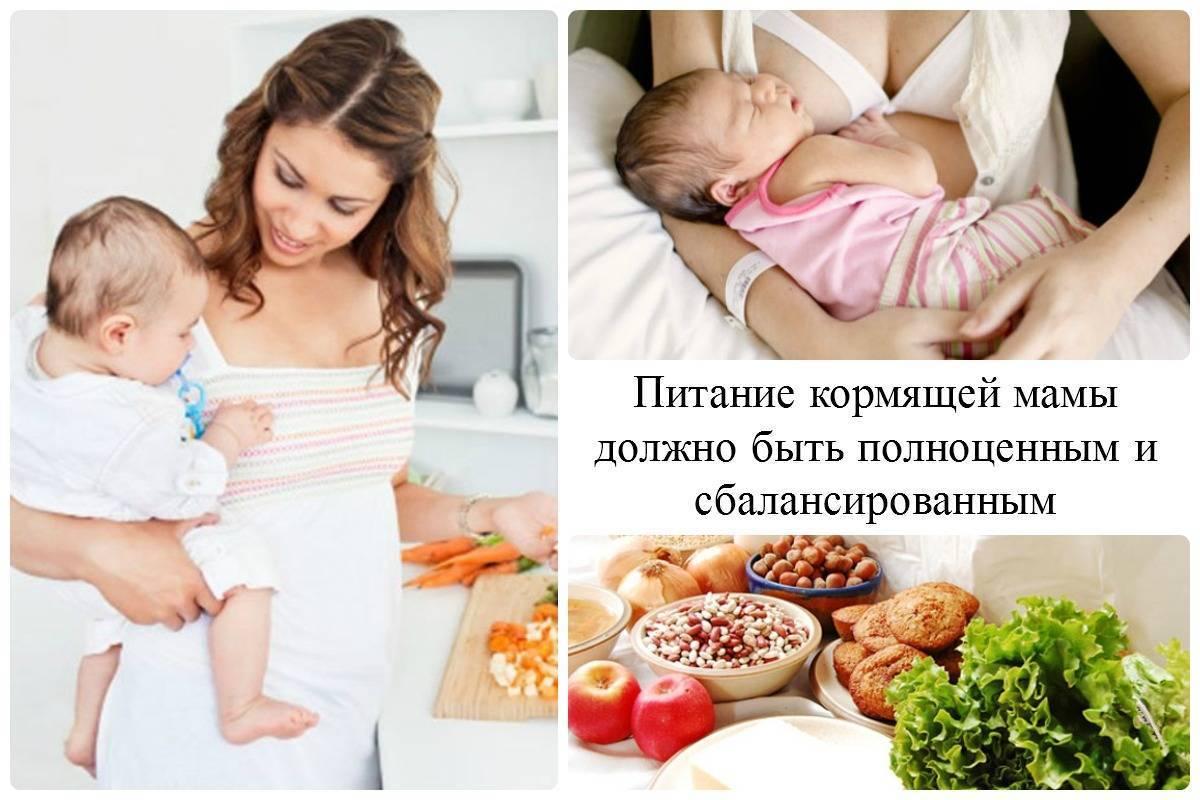 Чем кормить ребенка при стоматите