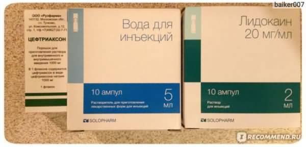 Цефотаксим — инструкция по применению, описание, вопросы по препарату