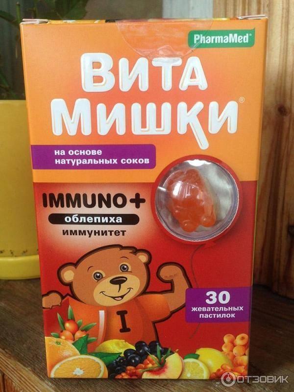 Как выбрать хорошие и дешевые поливитамины для повышения иммунитета детям от 2 лет