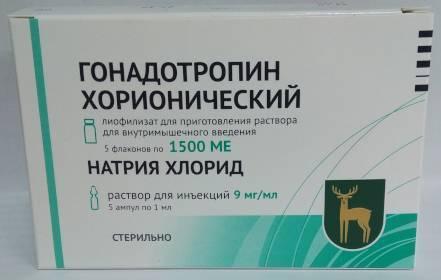 Хорионический гонадотропин для мужчин - отзывы, применение