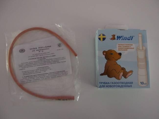 Подробная инструкция по использованию газоотводной трубочки для грудничков. альтернативная помощь малышу при газообразовании