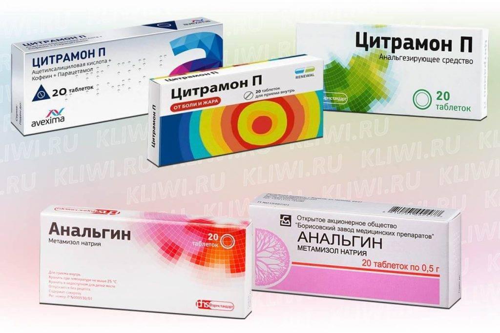 Список разрешенных медикаментов от головной боли для детей. что можно давать ребенку от головной боли: разрешены ли «цитрамон» и «анальгин»