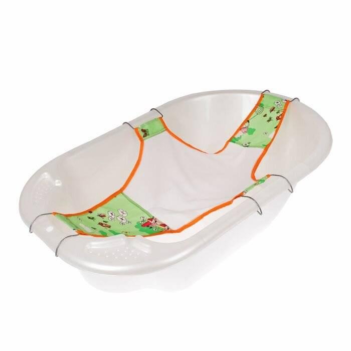 Гамак для купания новорожденных (37 фото): гамак-горка в детскую ванночку, что лучше для младенцев и отзывы
