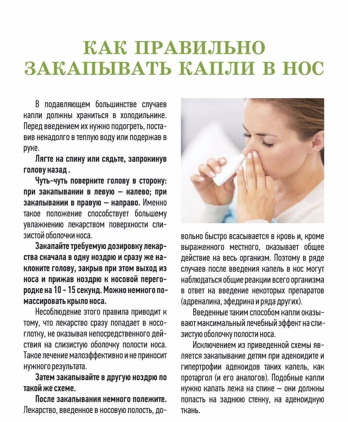Применение аминокапроновой кислоты при лечении детей