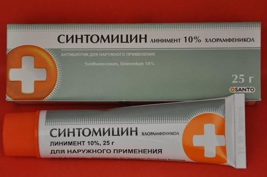 Синтомициновая мазь для грудничков