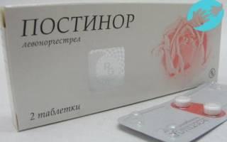 Поможет ли лавровый лист прервать беременность