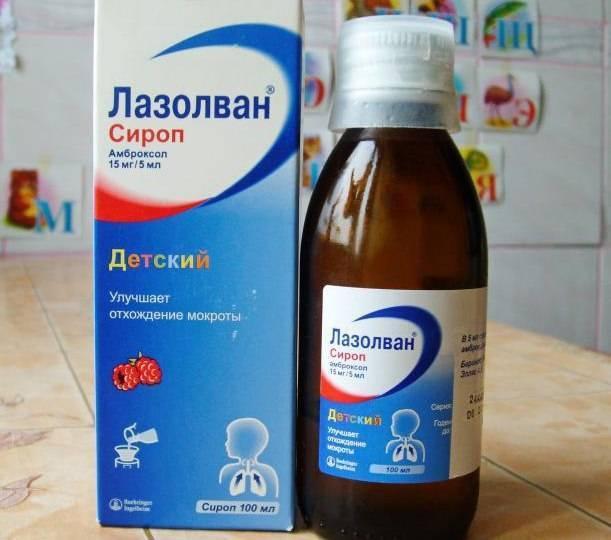 Что делать, если у ребенка болит горло и чем его лечить?