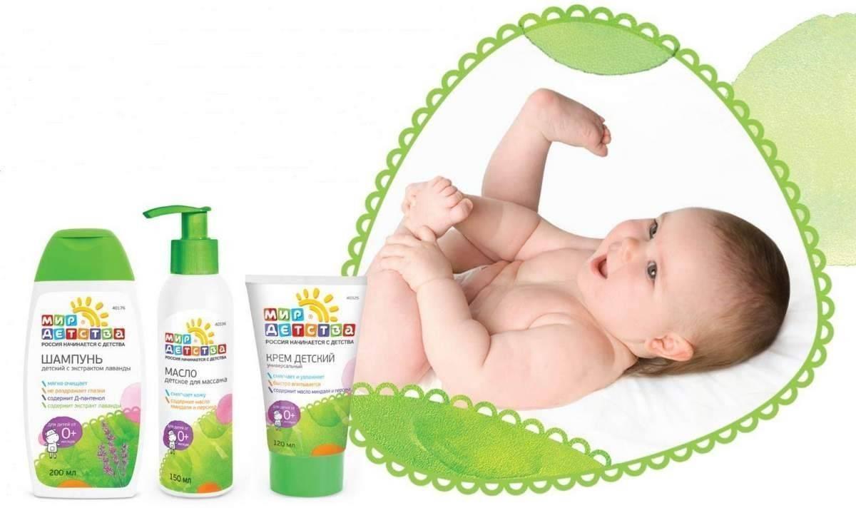 Какие средства для гигиены новорожденных нужны и список лучших производителей