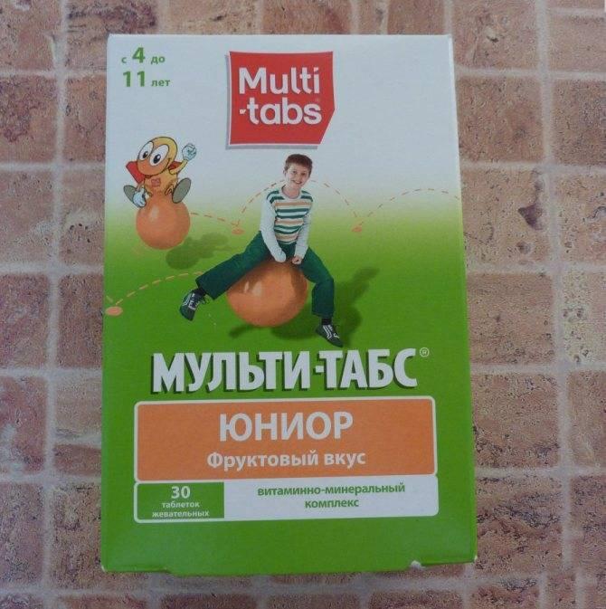 Мульти табс сироп для детей от года - всё о витаминах