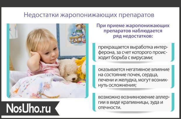 Сколько держится температура при стоматите у ребенка и взрослого, чем ее сбить? | spacream.ru