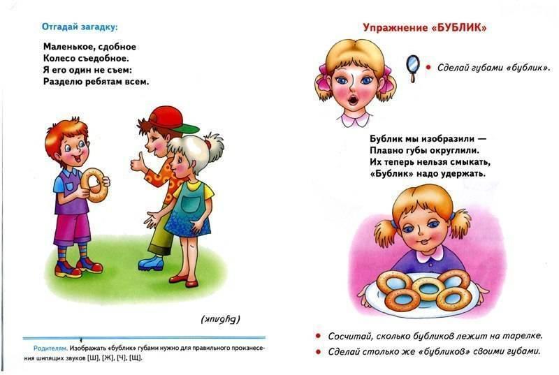 Как развивать речь ребенка в 1-2 года: нормы, упражнения, игры