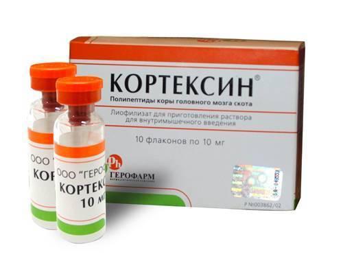 """""""кортексин"""": противопоказания, побочные действия, инструкция по применению"""