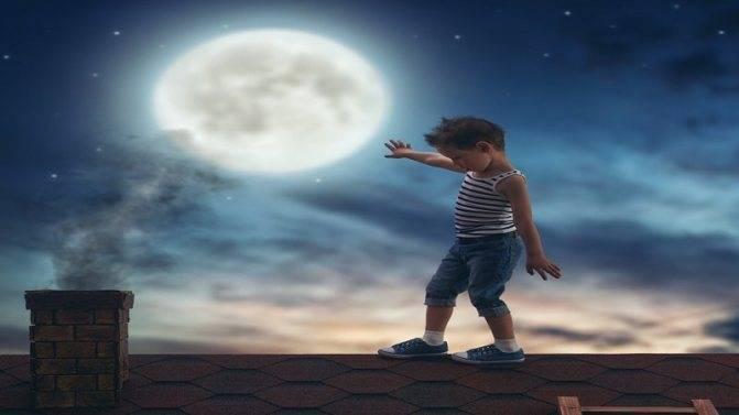 Как лечить лунатизм у детей: симптомы, причины и комаровский о лечении