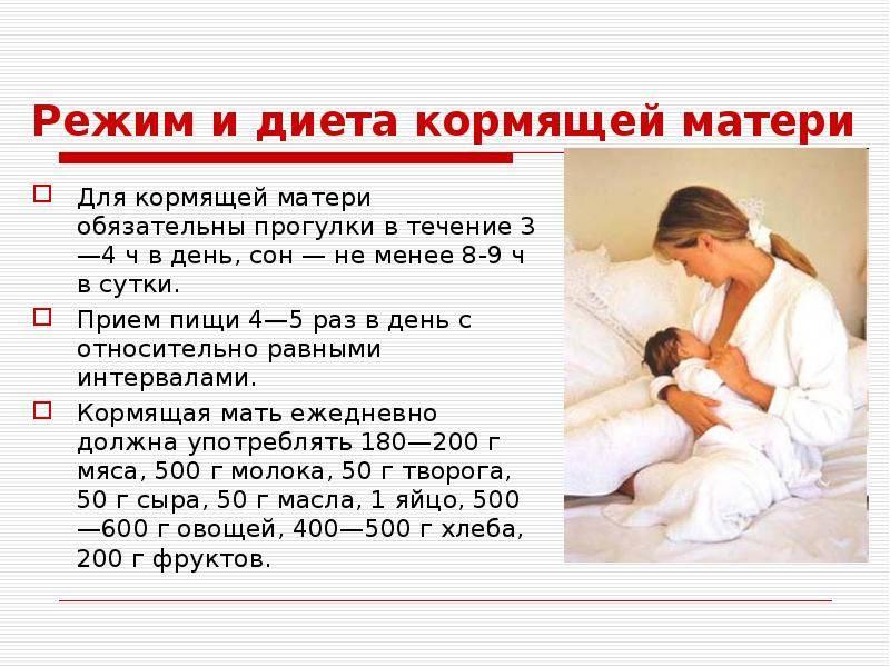 Парацетамол при грудном вскармливании (лактации): можно ли его кормящей маме?
