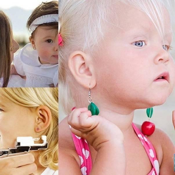 Во сколько прокалывать уши ребенку: все за и против раннего пирсинга