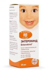 """Гомеопатический препарат """"энтерокинд"""" для новорожденных: отзывы, описание, инструкция по применению"""