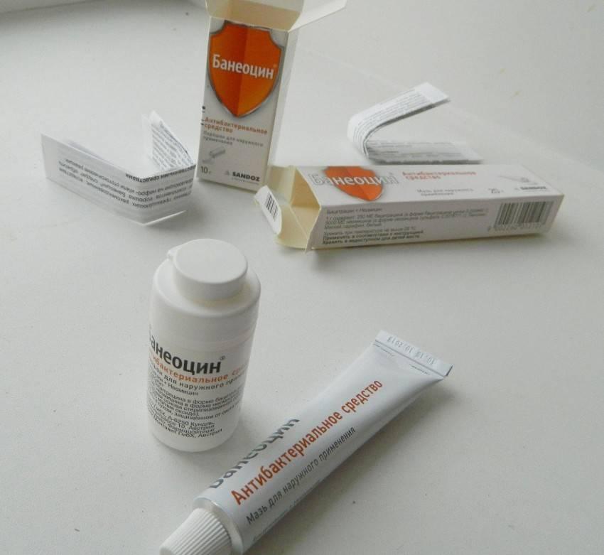 Лучшие мази для лечения ссадин и ран