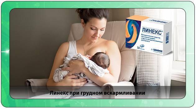 Но-шпа при беременности и грудном вскармливании: можно или нет?