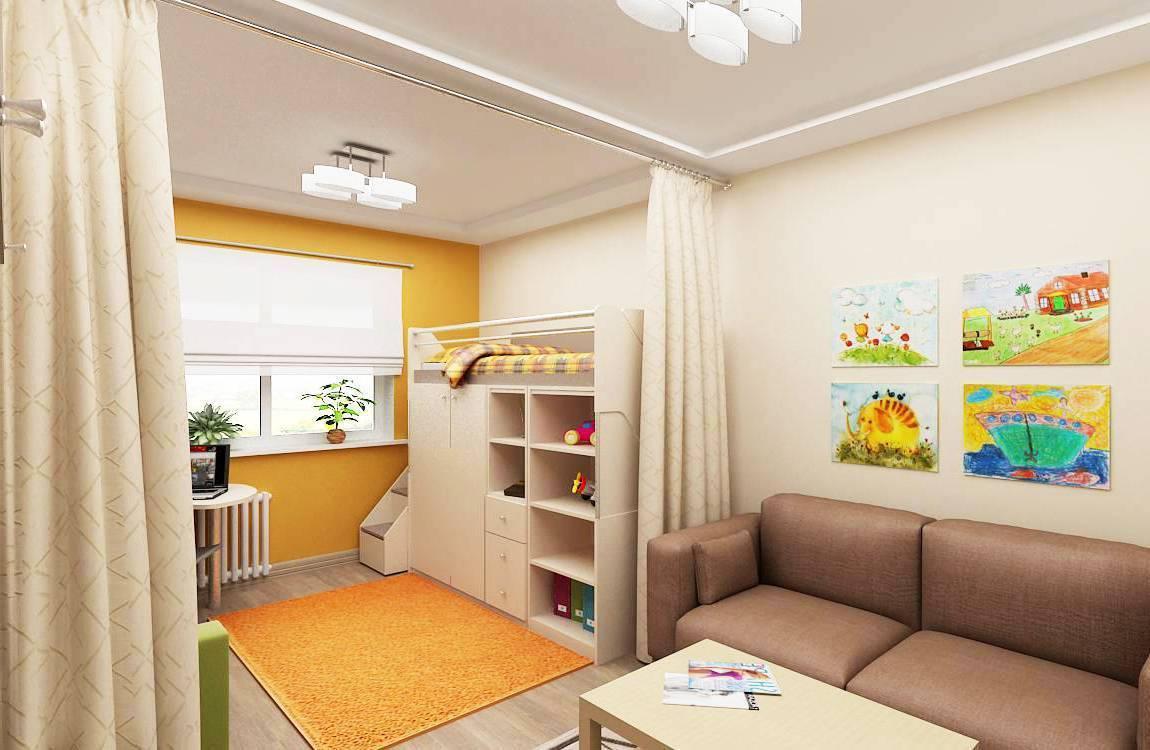 Дизайн спальной и детской в одной комнате