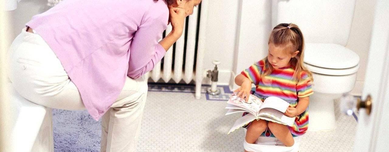Ребёнок боится какать | уроки для мам