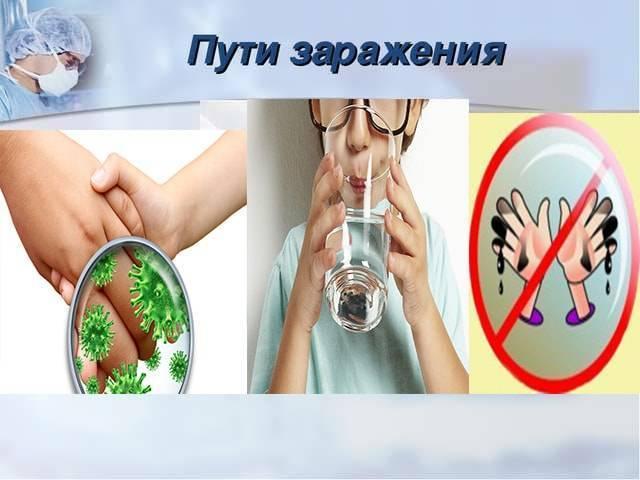 Причины появления хламидиоза у детей, пути инфицирования, симптомы заболевания, методы правильного лечения