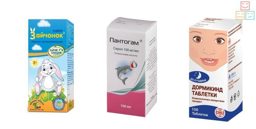 Успокоительные средства для детей - список препаратов с описанием и ценами