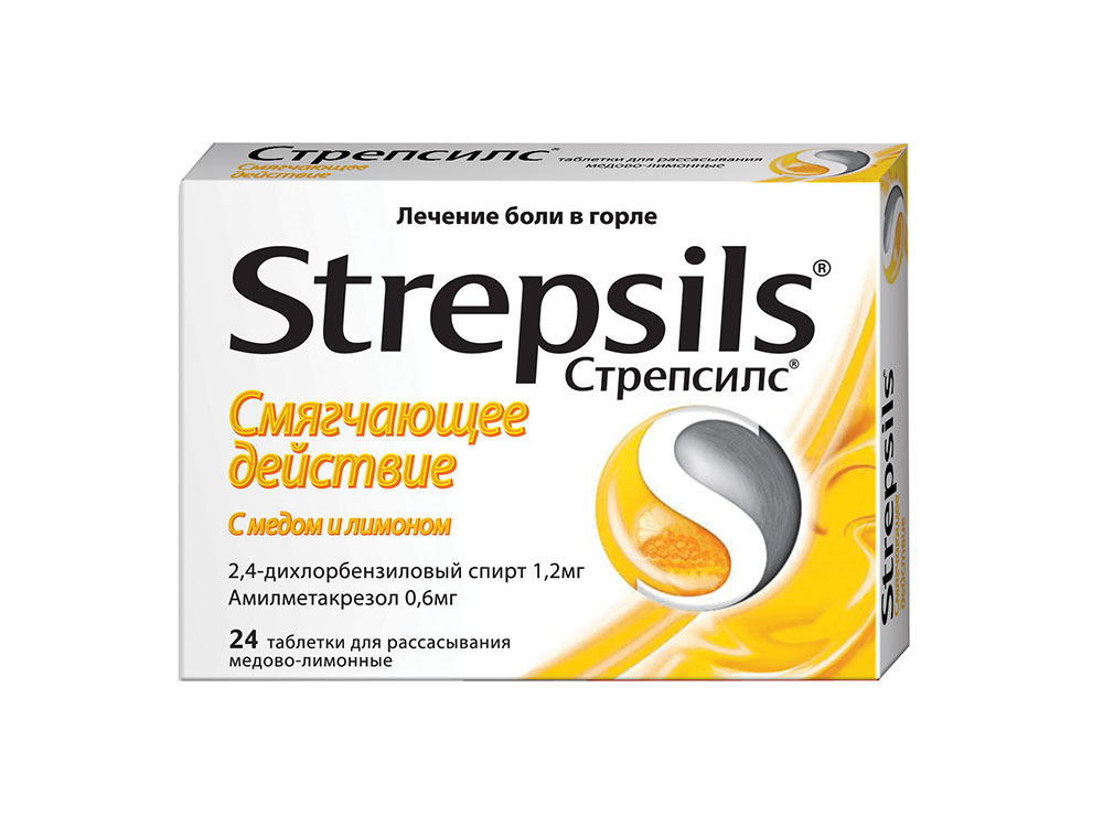 Леденцы и рассасывающие таблетки от боли в горле для детей