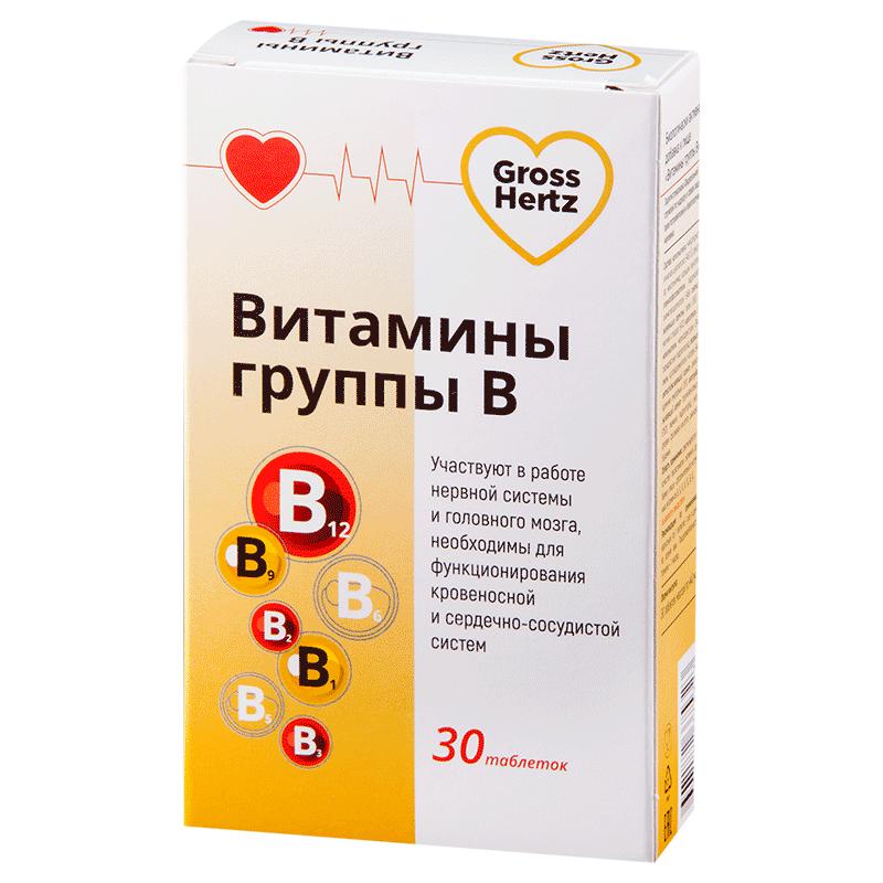 Витамины группы в в таблетках: названия препаратов. : timerule