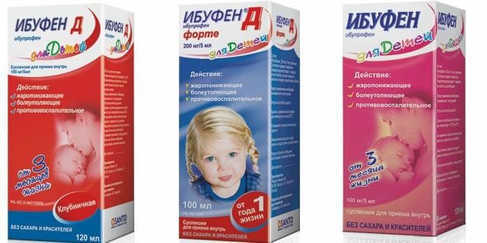 У ребенка болит зуб: причины, лечение, как помочь ребенку при сильной зубной боли ночью