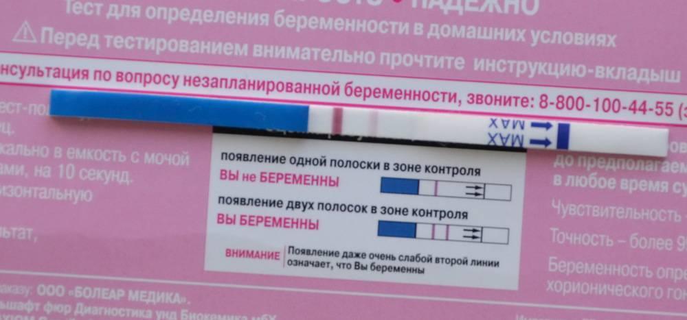 Может ли тест на беременность ошибаться на ранних сроках при задержке, до и после задержки, при положительном и отрицательном результате, и почему ошибается