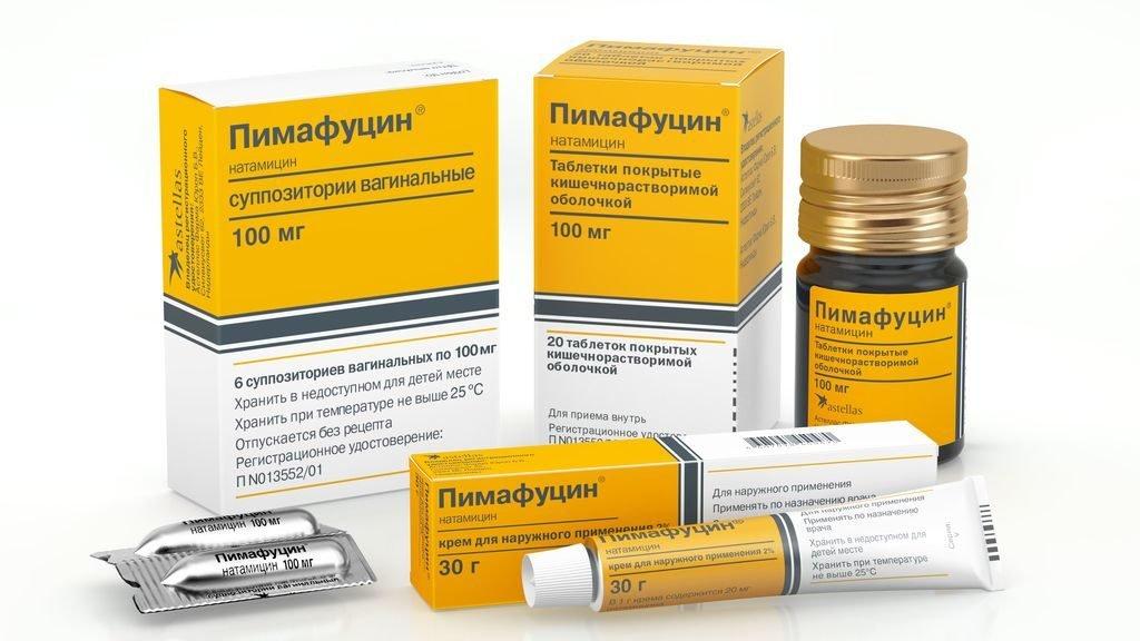 Кандидоз у детей: симптомы и лечение кандидоза кишечника