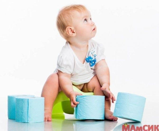 Психологический запор у ребёнка: почему малыш боится какать