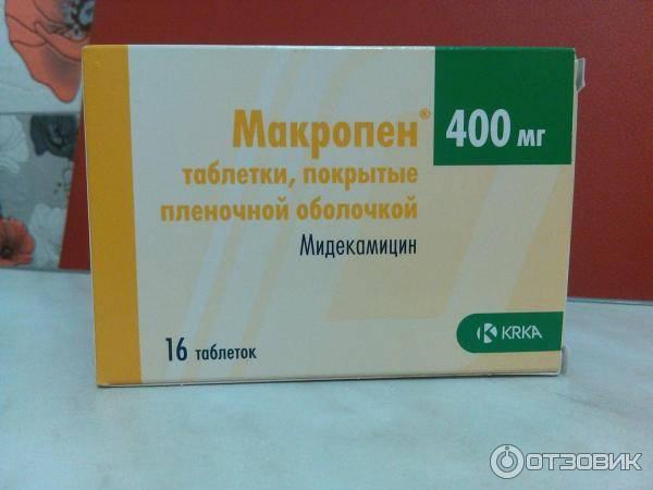 Суспензия макропен: инструкция по применению для детей - здоровье