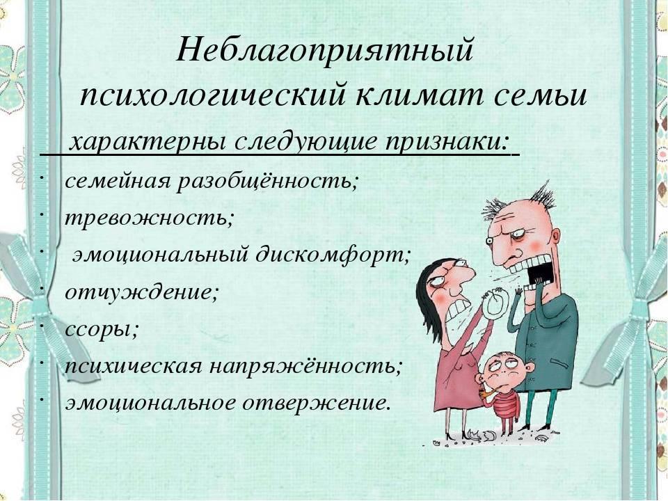 Стили воспитания в семье                                консультация на тему