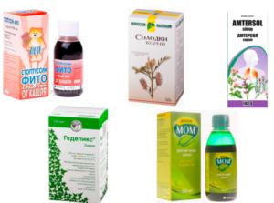 Что можно ребенку от кашля 2 года: лечение кашля у детей в домашних условиях — список самых эффективных средств