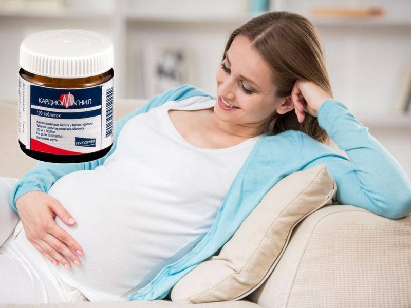 Чем и как лечить простуду при беременности: что можно принимать