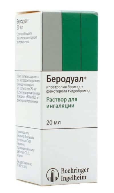 Ингаляции с беродуалом: дозировка, как разводить | pnevmonya.ru