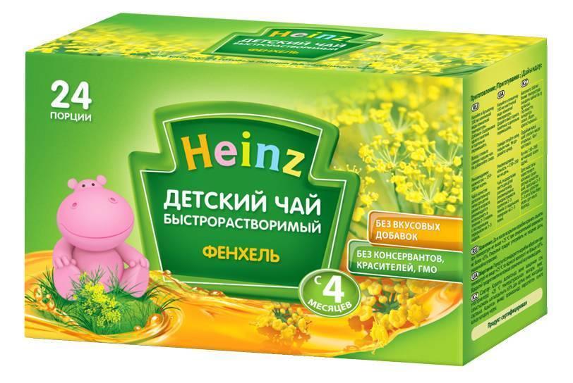Черный чай детям (ребенку) с какого возраста можно давать пить - можно ли годовалому
