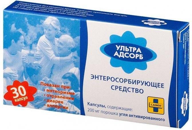 Какие сорбенты показаны детям при аллергии и отравлениях: список препаратов для грудничков до и после года