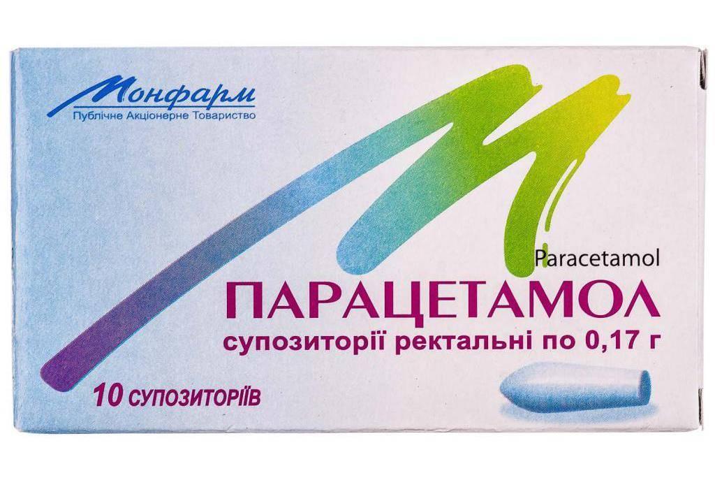 Инструкция по применению парацетамола для детей: сироп, таблетки, суспензия, свечи