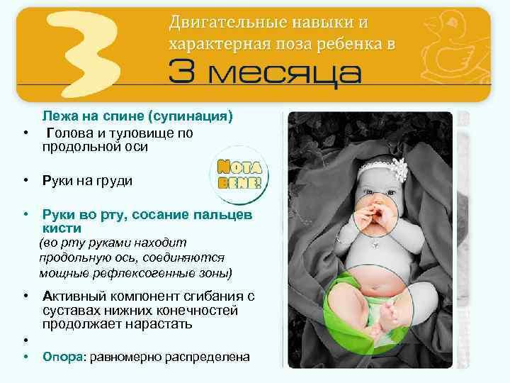 Что должен уметь ребенок в 9 месяцев: критерии развития мальчика, девочки   календарь развития   vpolozhenii.com