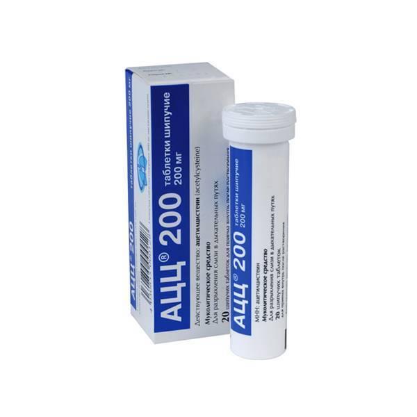 Порошок ацц 100 для детей: иснструкция по применению шипучих таблеток, детская форма 100 мг