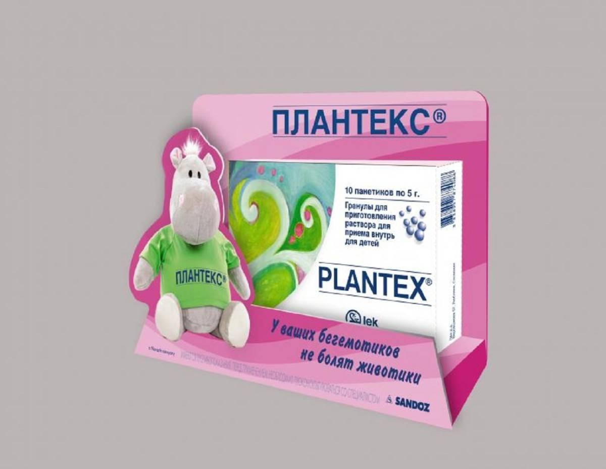 Чай плантекс для новорожденных: инструкция по применению, советы