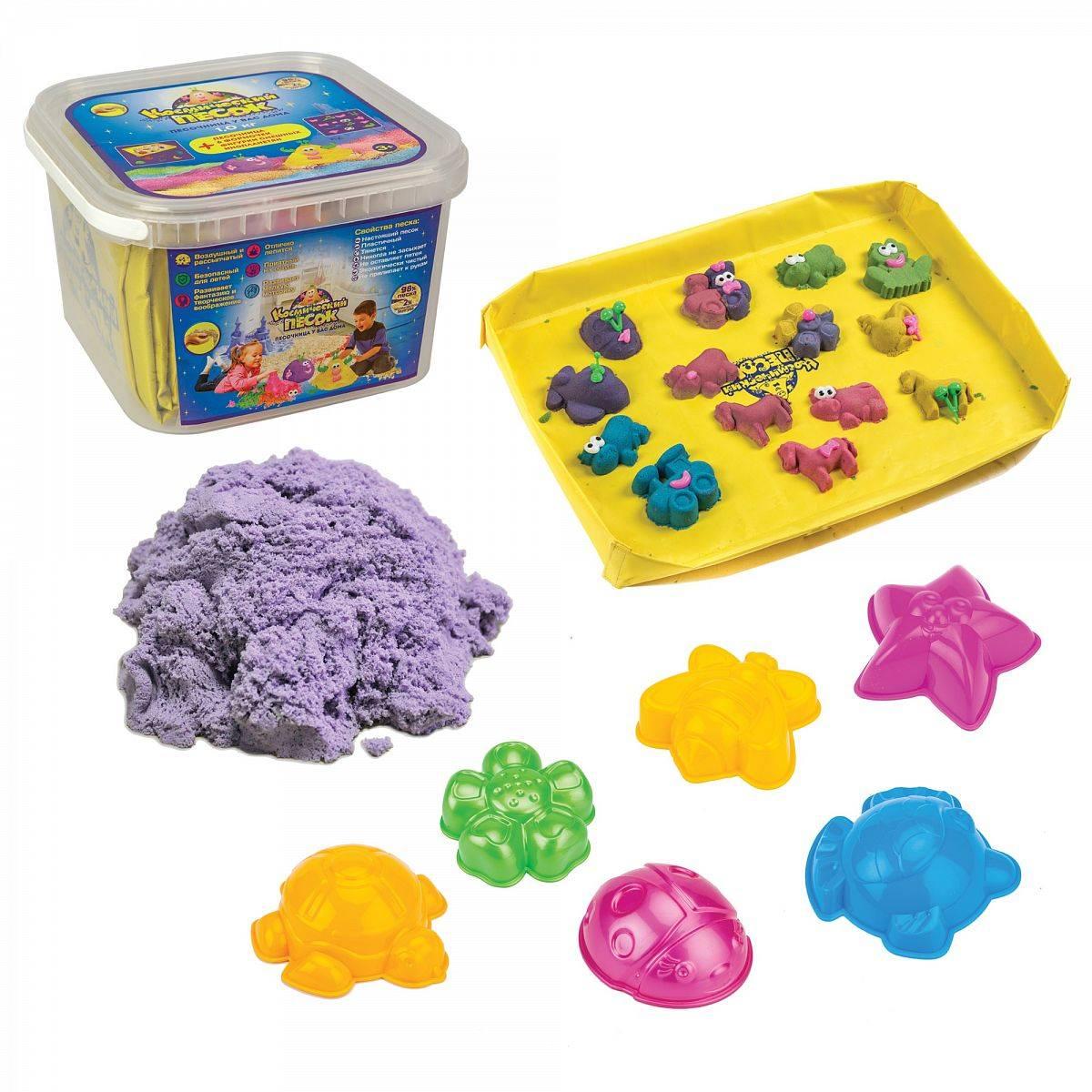 Кинетический песок для детей – как выбрать, как сделать самостоятельно