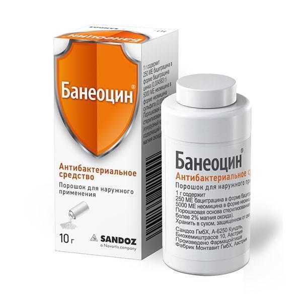 """Особенности и плюсы использования """"банеоцина"""" при опрелостях у новорожденного"""