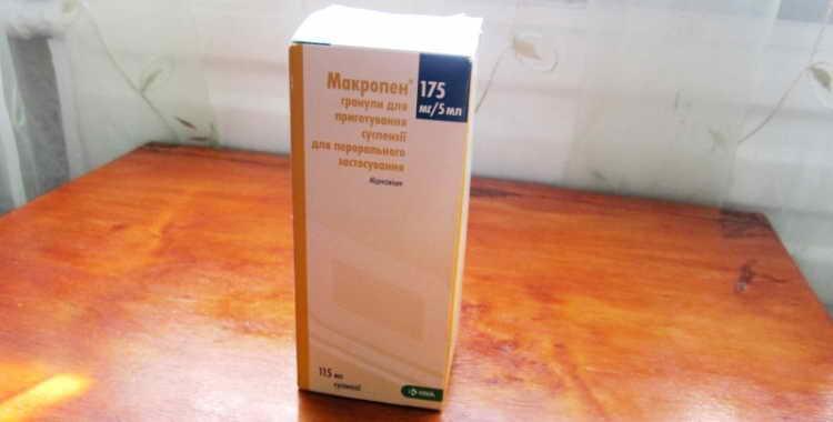 Суспензия макропен: инструкция по применению. макропен инструкция по применению, противопоказания, побочные эффекты, отзывы макропен суспензия дозировка