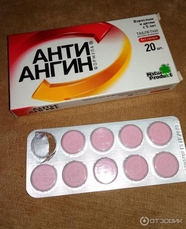 Спрей от боли в горле: лучшие аэрозоли для взрослых и детей, с антибиотиком и без