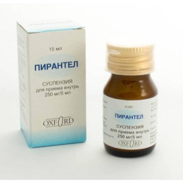 Инструкция по применению и отзывы о препарате пирантел