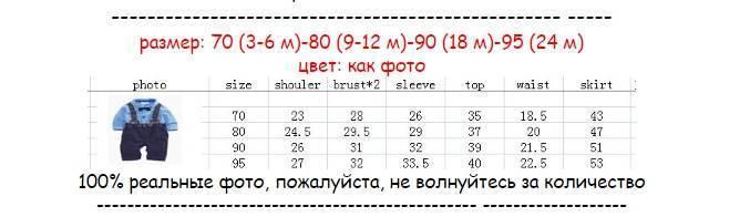 Размеры одежды: таблица размеров на 2020 год! российские, европейские, международные соответствия в удобных таблицах