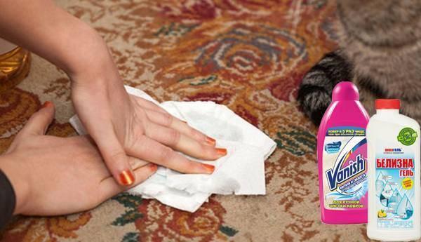 Как избавиться от запаха на ковре от мочи ребенка в домашних условиях: чем почистить поверхности?